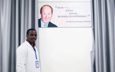 The Ophthalmologist Who Cared – Vianney Ntakirutimana